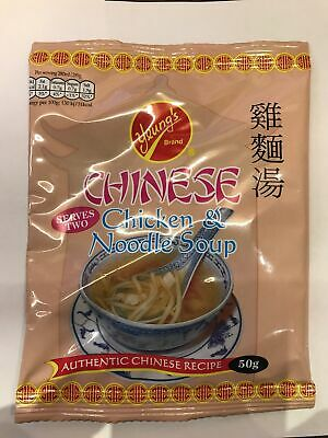 Yeung's Chinese Chicken Noodle Soup Mix (Serves 2) - 50g (10 Packs)
