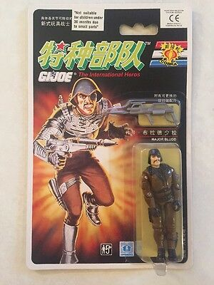 "Vintage Gi Joe Cobra ""major Bludd"" Moc China Release 1992 Factory Sealed"
