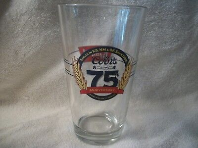 Coors Banquet Beer 75th Anniversary Since 1873 Graphic Logo Pint Glass
