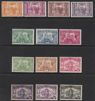 1894 Portogallo/Portugal - n° 96/108 set of 13 MLH/* Certificato Sorani