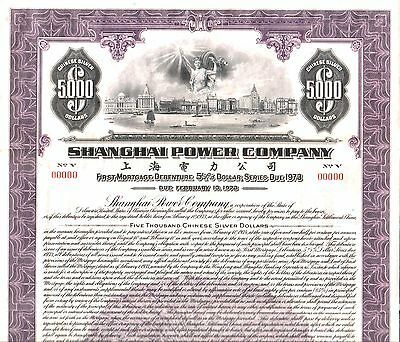 RARE 1933 $5000 SHANGHAI POWER BOND ALL 74 COUPS Payable in CHINESE SILV DOLLARS