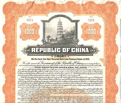 RARE 1919 CHINA $1000 GOLD LIBERTY BOND w PAGODA/ALL COUPS! RARE BLUE ALSO AVAIL