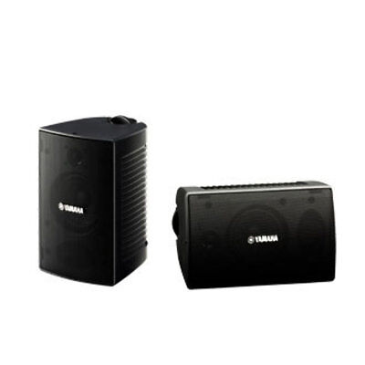 Yamaha NS-AW194 All Weather Speakers (Pair)