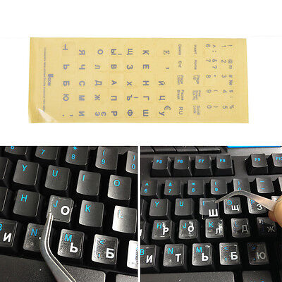 Russian Transparent Keyboard Stickers Letters for Laptop Notebook Computer PC HU