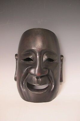 A Chinese happy smiling laughing Buddha Mask black hard dark wood monk face