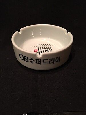 OB Super Dry Beer Ashtray