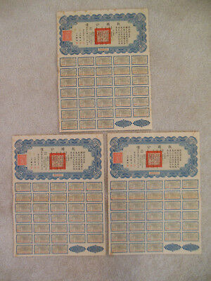 1937 CHINA LIBERTY BONDS 3 $5 26th YR UNCANCELLED FULL COUPON CHINESE VIGNETTES