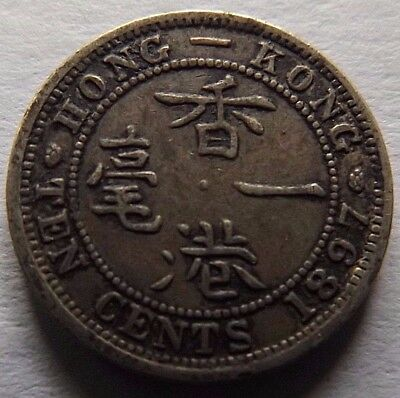 1897H Hong Kong Silver 10 Cents! High Grade! 2.72 Grams Of .800 Fine Silver!