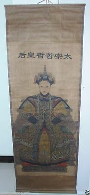 old vintage ANTIQUE CHINESE PAINTING QING DYNASTY Zhezhe Queen PORTRAIT scroll