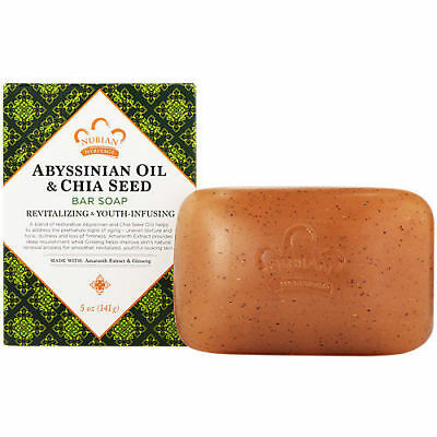 Nubian Heritage Bar Soap - Abyssinian Chia - Case of 1 - 5 oz.