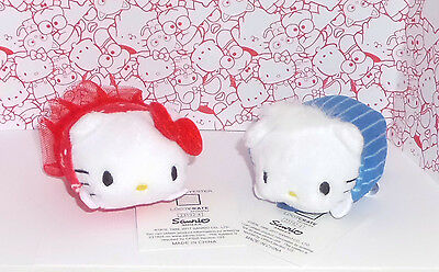 New Sealed Sanrio Hello Kitty & Dear Daniel Plush Set Loot Crate Exclusive! 2017