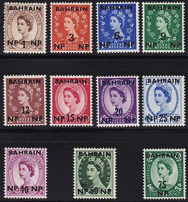1957-59 BAHRAIN - SG 102/112  set of 11  MNH/**