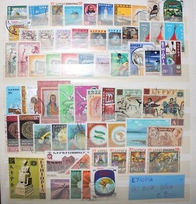 Ethiopia 60 Different Stamps  **/used Lot (Cat,x)