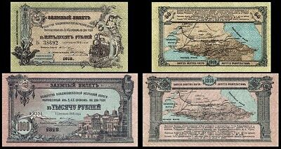 !copy! Russia 50 Rubles 1918 + 1000 Rubles 1918 Vladikavkaz Banknotes !not Real!