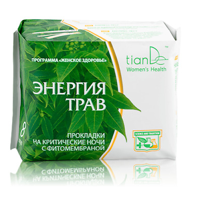2 X TianDe Herbal Energy Night Phyto-Membrane Sanitary Pads, 8 pcs.