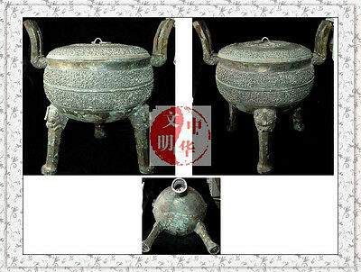 WarringStatesPeriod MEAT VESSEL SealKing BRONZE TIGER DRAGON STATUE FoodWare POT
