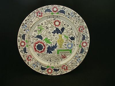 Hicks & Meigh Stone China Antique Chinoiserie Dinner Plate England c early 1800s