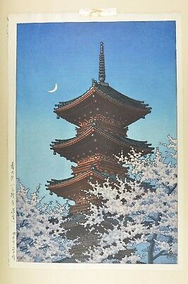 1948 Japanese Kawase Hasui Woodblock 1st Ed Spring Evening Ueno Toshogu Shrine