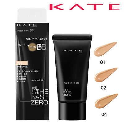 [KANEBO KATE] The Base Zero Water in Oil BB Cream SPF20 PA++ JAPAN NEW