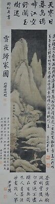 Gorgeous Hand Painted China Chinese Watercolor Ink Scroll Painting Scholar Art