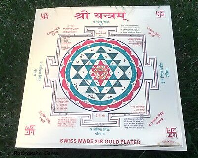 "6"" Sri Shri Shree Yantra Yantram Chakra Healing Powererful Energised Blessed Om"