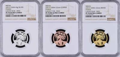 SUPER PANDA SET! 2017 China Panda Medal LUNAR YEAR DOG SET (3 Medals) NGC PF70