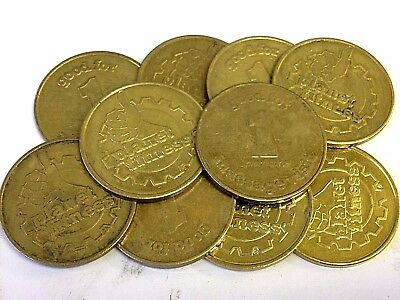 """10 x Planet Fitness """"Good For 1 Massage Visit"""" brass tokens, .984"""" / 25mm"""