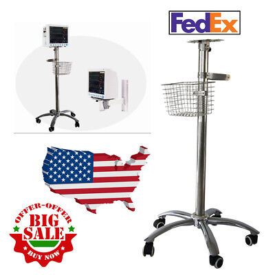 CONTEC, Rolling Wheel Stand Move Cart Bracket For ICU Patient Monitor, US Seller