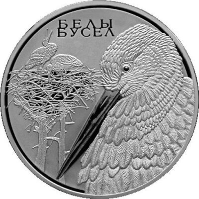 Belarus 2009 20 rubles White Stork Proof Silver Coin