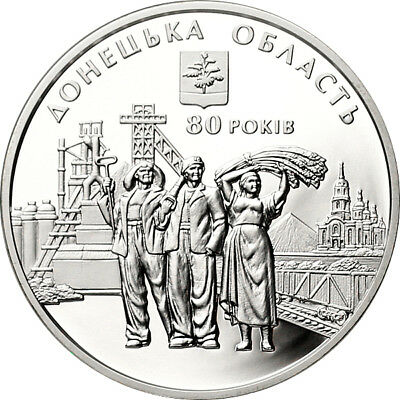 Ukraine 2012 10 Hryvnias 80 Years formation of Donetsk region Proof Silver Coin