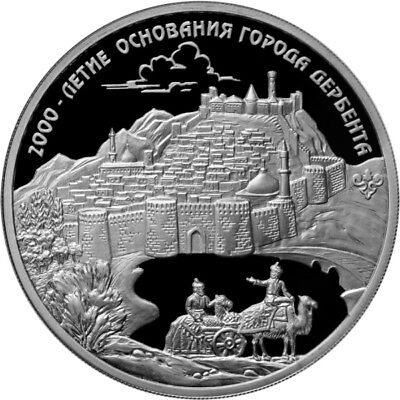 Russia 2015 3 rubles 2000 Foundation Town Derbent,Dagestan Proof Silver Coin