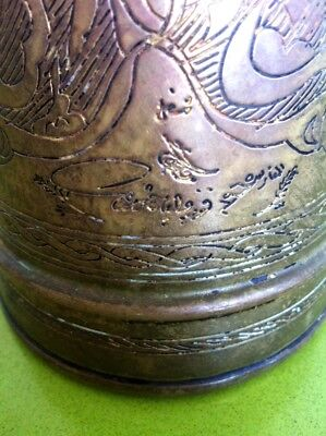 Islamic Bedouin middle east dallah copper tea coffee pot  mark