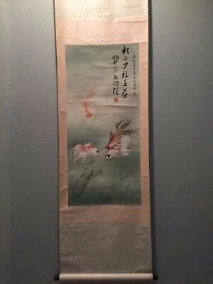 Vintage Chinese Watercolor Painting Scroll of Goldfish by 周千秋 梁粲纓 關麟徵