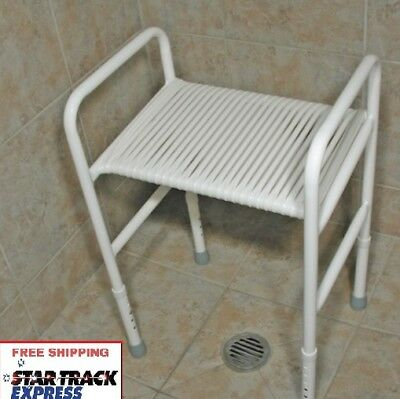 AusCare Webbed Shower Bath Stool Chair - Fixed Height 51cm