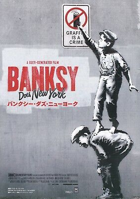 BANKY Does New York Japanese Movie Flyer mini Poster Chris Moukarbel
