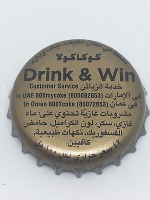 UAE United Arab Emirates Oman Coca Cola Bottle Cap Drink & Win Limited Edition