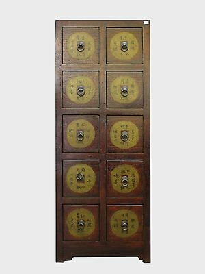 A Chinese Ten Drawers Herbs / Jewelry / Cabinet