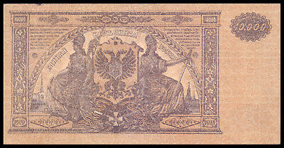 South Russia 10,000 Rubles 1919 Banknote P-S425 Civil War Issue Armed Forces