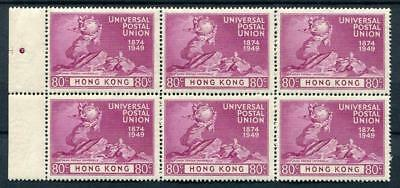 Hong Kong 1949 UPU 80c bright reddish purple MNH SG176marginal block of 6