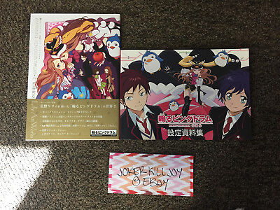 Mawaru Penguindrum Animation Sketch AND Hoshino Lily Artbook Lot of 2 Books NEW
