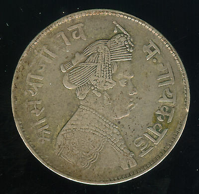Scarce 1892 India Baroda Rupee