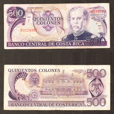 Costa Rica 500 Colones 1979 Series B Very Fine Condition Red Serial Number