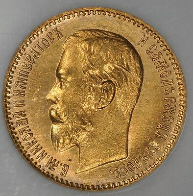 1904 Ngc Ms66 Russia Gold 5 Roubles (Rubles) Fatty Ogh