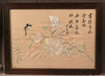 Antique Old Chinese Silk Embroidery Textile Panel Tapestry Butterfly Flowers