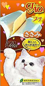 CIAO Petit Cats lick snacks sheet  Flavor Chicken fillet (8 g x 5 pcs).