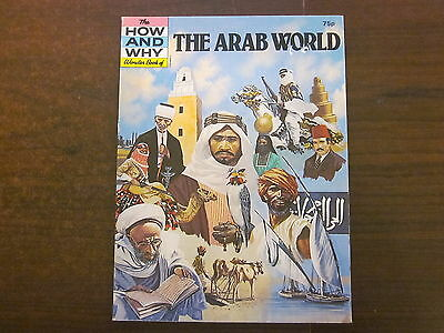 THE HOW AND WHY WONDER BOOK OF THE ARAB WORLD Vintage 1979 School Reference SC