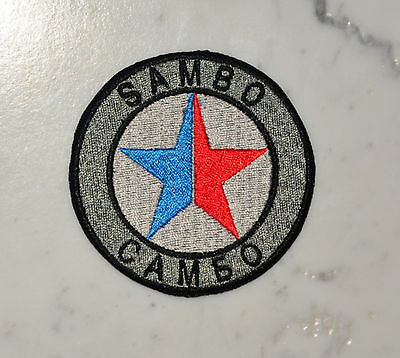 Sambo Самбо Round PATCH Aufnäher Parche brodé patche toppa CCCP MMA martial art
