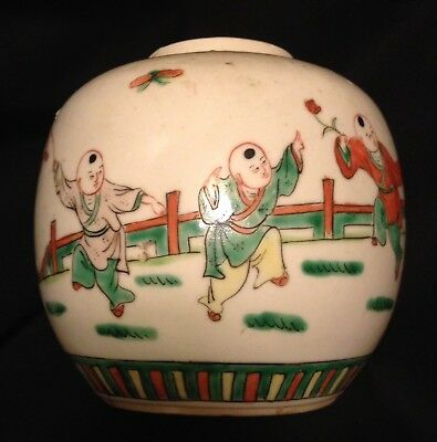 Fine Old Chinese Famille Verte Figural Boys Porcelain Marked Jar