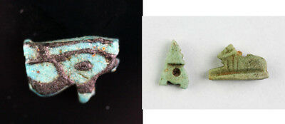 *SC*LOT OF THREE RARE EGYPTIAN FAIANCE AMULETS, 2nd-1st mill BC!!