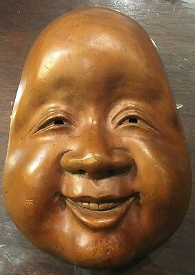 Good Antique Japanese Wooden hand-carved Folk God Mask - Okame - Noh